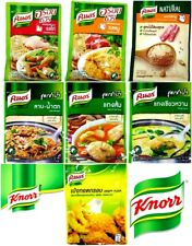 3x Knorr Pork&Chicken Natural Flavored Seasoning Powder Quality Taste Happy Meal