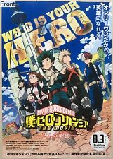 My Hero Academia the Movie: The Two Heroes Promotional Poster Type A