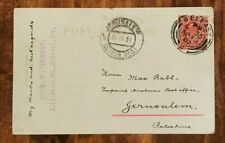 Ottoman Empire 1907 GB UK to Jerusalem Palestine Postcard Austrian Post Office
