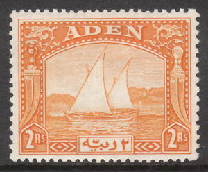 ADEN 1937 #10 MINT Dhow GV1 2r Yellow STAMP