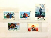China Stamps Culture Revolution W12 Mao Goes to Anyuan 文12 毛主席去安源 文革邮票