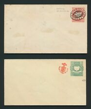 More details for 1881 peru covers chile occupation pacific war cuzco 18 & caja fiscal de lima
