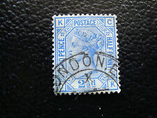 ROYAUME-UNI - timbre yvert et tellier n° 62 obl (A18) stamp united kingdom