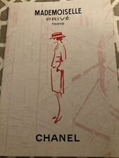 Auth Chanel Mademoiselle Prive Tokyo Japanese Language Booklet Rare