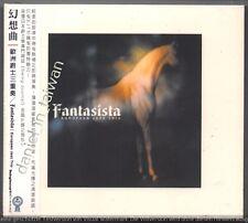 European Jazz Trio: Fantasista (2007) CD OBI TAIWAN