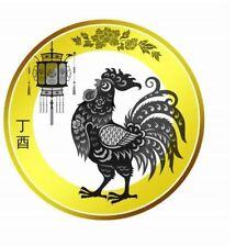 CHINA 10 YUAN 2017, Zodiacs - Cock ANIMAL COMMEMORATIVE COIN BIMETALLIC UNC