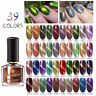 BORN PRETTY Holographic Magnetic Nail Polish Glitter Cat Eye Varnish Decorations
