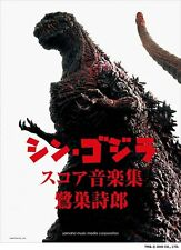 NEW Shin Godzilla Score music collection Book 2017 Yamaha Music Media