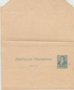 Argentina-1892 Unused 4 cents green Rivadavia postal stationery wrapper cover
