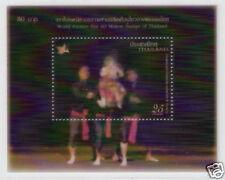 THAILAND 2009 Puppet Show S/S (Motion 3 - D) CV $ 5.50