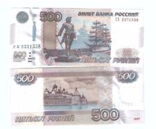 Russia 500 Rubles Banknote UNC 1997