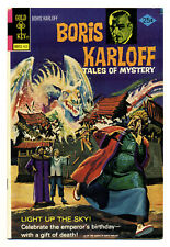 Boris Karloff Tales of Mystery #57 (Gold Key) VF8.0