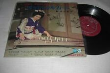 """(5834) Various ?– 10 Favourite Melodies  The Land Of The Rising Sun - 25cm/10"""""""