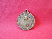 Leo XIII Pont Max Medaille 1887 50 Jahre Priester Jubiläum  1837 - 1887