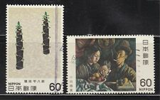 JAPAN 1981 MODERN ART SERIES ISSUE 10 COMP. SET OF 2 STAMPS SC#1445-1446 IN USED