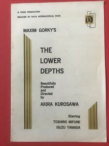 Akira Kurosawa's The Lower Depths 1962 movie program 8 page VG