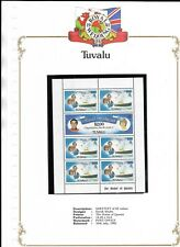 ROYAL WEDDING 1981 SHEETLET OF $2 VALUES TUVALU STAMPS