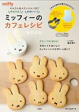 Miffy's Cafe Recipe BOOK Cute Miffy Cutter and Stencil Sheet
