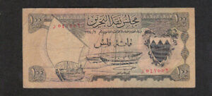 100 FILS VG BANKNOTE FROM BAHRAIN 1964 PICK-1