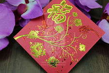 Fortune Design - Lucky Money, Hongbao, Money Envelope, Red Packet (Pack of 10)