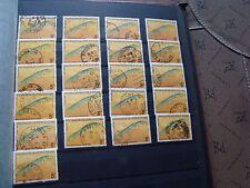Value D Ivory - Stamp Yvert / Tellier N°763 x21 Obl Stamp