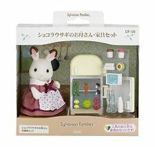 Epoch DF-08 Bottle Sylvanian Families Doll chocolat rabbit Mother furniture set