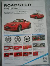 Mazda MX5 roadster shop options brochure c2000 japonais texte