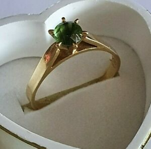 18 carat yellow gold natural Green Tourmaline ring.