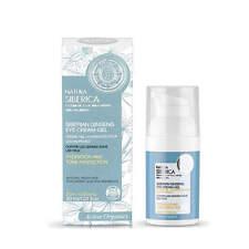 Cremigel contour des yeux Ginseng sibérien hydratant anti-cernes 30 ml KROUS