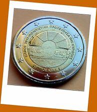 2 Euro Gedenkmünze Zypern 2017 - Europäische Kulturhauptstadt Paphos -Lieferbar