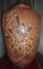 Vintage Japanese Casting Copper Ikebana Flower Vase