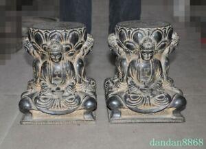 "9.2"" Tibetan Stone Carved Sakyamuni Medicine Buddha statue stool Chair"