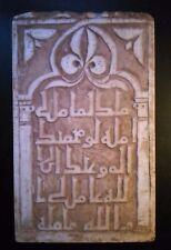 BIG AND NICE ANCIENT SPANISH AL ANDALUS ISLAMIC MARBLE PIECE - CORDOBA UMMAYAD