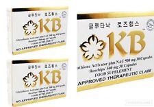 Lot of 3 KB Kyusoku Bihaku Glutathione Capsules Vitamin C Rosehips 500mg