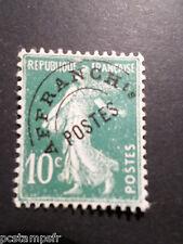 FRANCE - Préoblitéré yvert 51, type SEMEUSE, (sg)