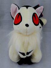 "InuYasha Kirara Kilala 9"" Stuffed Animal Plush Doll Toy X'mas Gift New with Tag"