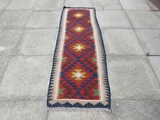 Kilim Vintage Traditional Hand Made Oriental Red Short Kilim Runner 197x68cm