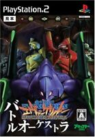 Neon Genesis Evangelion Battle Orchestra PS2 broccoli Sony PlayStation 2 Japan