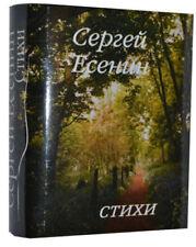 "New Modern Russian Mini 3"" Book Yesenin Favorite Poems Miniature Poetry Souvenir"