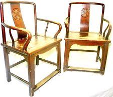 Antique Chinese Ming Arm Chairs (2728) (Pair), Circa 1800-1849