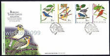 1997 Malaysia Highland Birds FDC (KL Cancellation) Best Buy Offer