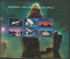 Scott #3409 Mint/NH S/Sheet, Probing the Vastness of Space