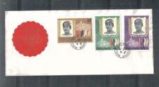 Brunei 1968 136 (SG152) - Sultan Hassanal Bolkiah FDC
