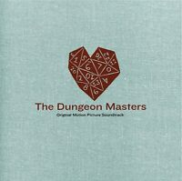 BLONDE REDHEAD THE DUNGEON MASTERS OST 1ST PRESSING VINYL-ONLY LP EDITION OF 750