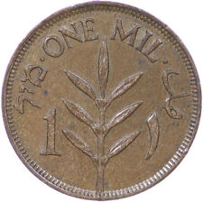 1927 ISRAEL PALESTINE 1 MILL COIN