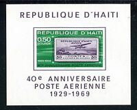Haiti C373 Airplane Mint NH Imperforate Souvenir Sheet Airmail Service 10th anni