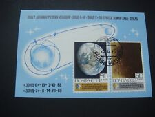 Russia 1969 Space Exploration miniature sheet CTO SG MS 3758 see scans