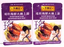 PK 2 Lee Kum Kee Soup Base For Seafood (Dried Scallop/Shrimp..) Hot Pot 1.8oz/ea