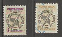 Costa Rica College revenue fiscal cinderella stamp scarce seldom seen 6-15-23