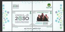 Saudi Arabia Vision 2030 Mini sheet MNH 2016